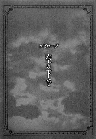 File:Sword Oratoria Volume 1 306.jpg