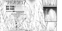 Sword Oratoria Manga Chapter 12