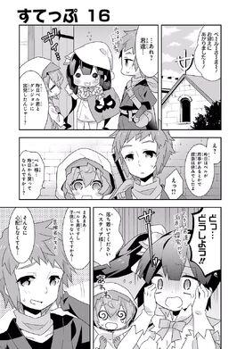 DanMachi 4koma S2 Chapter 16