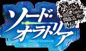 Sword Oratoria Logo