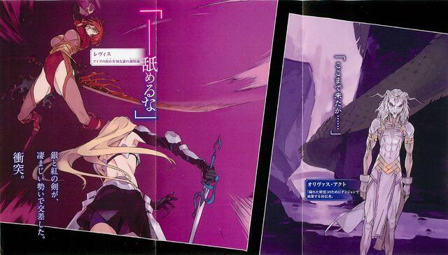 File:Sword Oratoria Volume 3 5.jpg