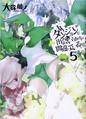 Thumbnail for version as of 01:53, May 7, 2015