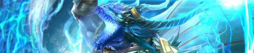 Absolute Zero Ice Master