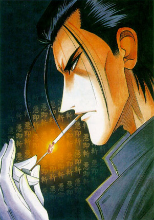 File:Anti-saitoh.jpg