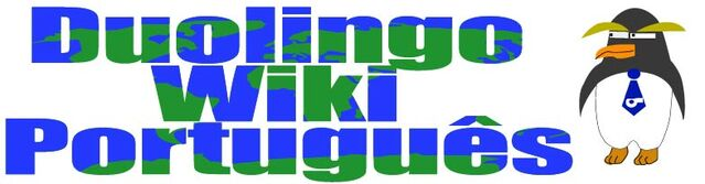 File:English logo-01.jpg