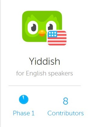 Yiddish incubation phase 1