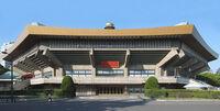 The Nippon Budokan wikipedia duran duran japan