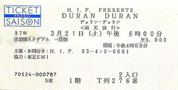 Ticket duran duran Korakuen Stadium, Tokyo, Japan wikipedia tokyo 1987