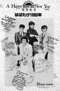 Happy new year 1983 duran duran magazine page