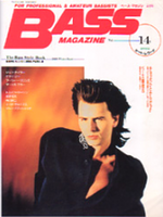 Bass magazine japan 2 1989 duran duran