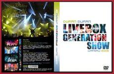 9-DVD Warsaw06