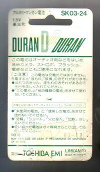 DDbatteries0001