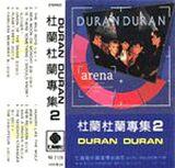 334 arena album duran duran wikipedia SEVEN SEA · TAIWAN · NS-2129 discography discogs music wikia com