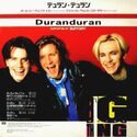 16 all she wants is japan PRP-8326 SINGLE DURAN DURAN BAND DISCOGRAPHY DISCOGS WIKIPEDIA