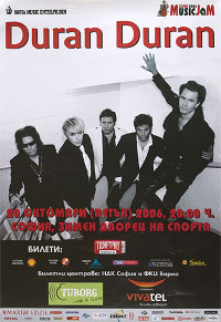 Poster duran duran 20 october bulgaria