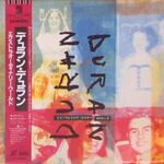 Extra ordinary world laserdisc japan wikipedia duran duran Picture Music International. TOLW-3164