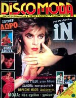 IN DISCOMODA - GREEK MAGAZINE 1986 - SANDRA, DEPECHE MODE, WHITNEY, DURAN duran wikipedia greece