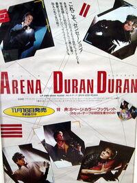 Poster DSC009131