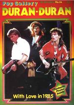 Duran duran magazine pop gallery