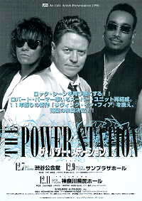 96ps flyer1 power station 1996