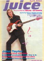 JOHN TAYLOR Juice duran duran (4 -- 00) JAPAN Magazine
