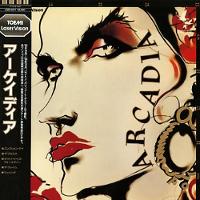 Arcadia laser disc edited