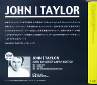 Mr. j john taylor promo duran duran wikipedia single
