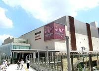 Hankyu Nishinomiya Stadium duran duran wikipedia
