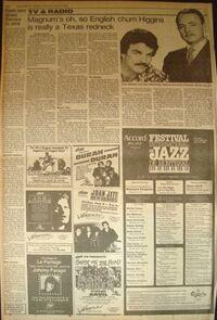 THE MONTREAL GAZETTE advert duran duran wikipedia 1982 - 19 june