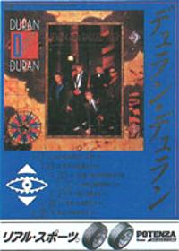 DURAN DURAN japanese tour poster 1984