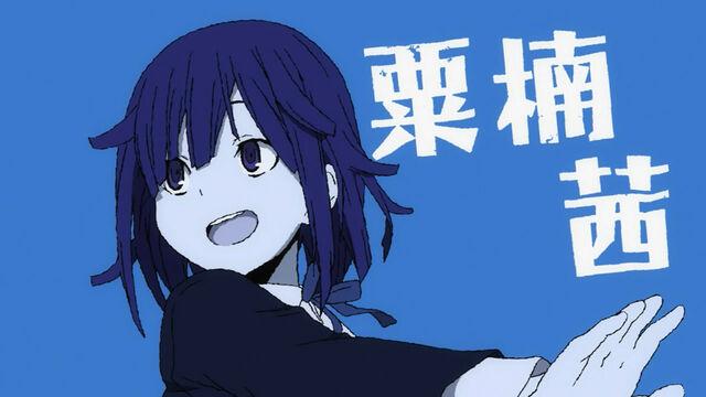 File:Akane Awakusu anime title card.jpg