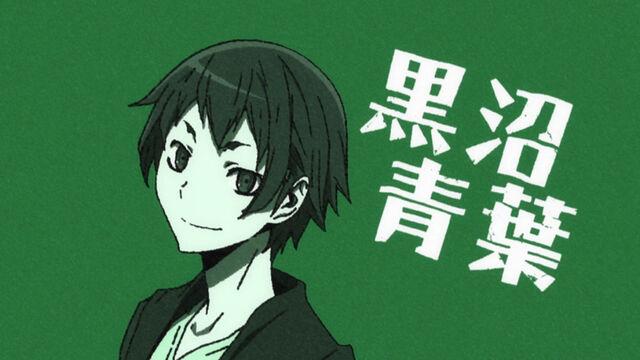 File:Aoba II.jpg