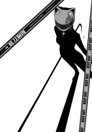 Durarara!! Light Novel v02 chapter 01