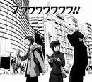 Durarara!! Manga Chapter 007