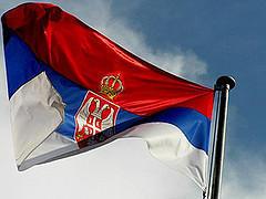 SerbianFlag