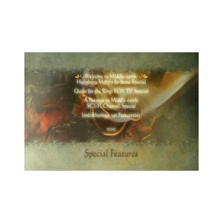The Fellowship of the Ring - Special Features Menu