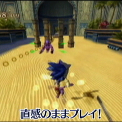 9. Sonic and the Secret Rings: PV