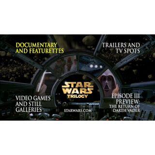 Star Wars Trilogy - Main Menu Screenshot
