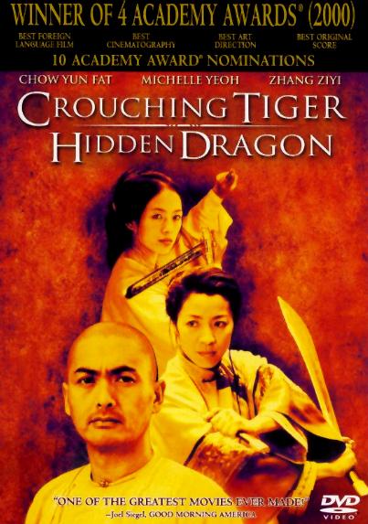 Crouchtiger dvd