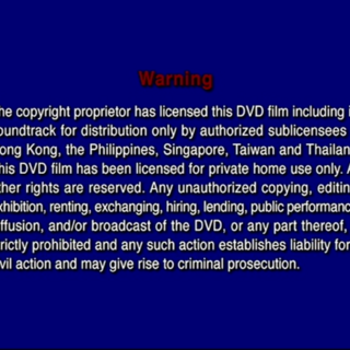 An unused FBI Warning screen