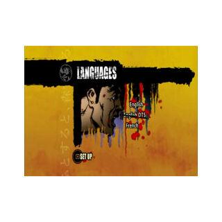 Kill Bill: Volume 1 - Languages Menu