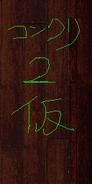 BH2T-DOOR13