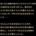 MML1-ST01 TextJP1.png