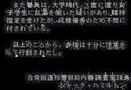 BH2T-FILE01 4