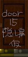BH2T-DOOR15