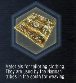 NanmanCloth