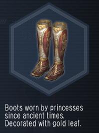 File:RoyalBoots.jpg