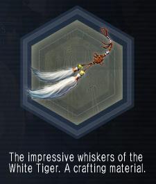 WhiteTigerWhisker