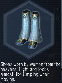HeavensPrideShoes