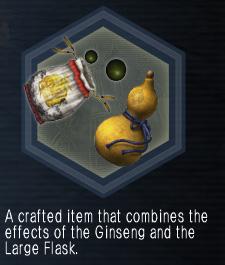 GinsengFlask